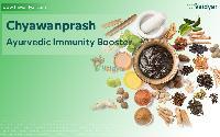 Chyawanprash Health Benefits - Ayurvedic Immunity Booster photo
